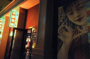 Sino / Straits Restaurant in Santana Row